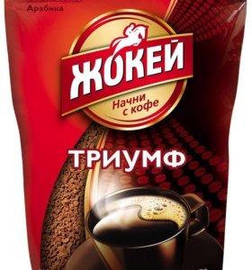 Кофе Жокей Триумф 150гр