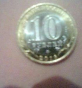 10-ЮБИЛЕЙНАЯ
