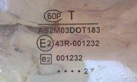 Авто стекла на Ваз 2108