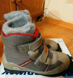 Ботинки лыжные детские, размер 36-37.