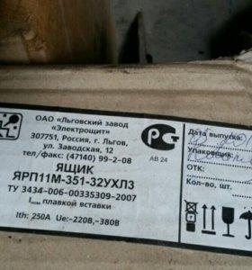 Ящик силовой ЯРП11М-351-32