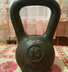 Гиря 16 кг.