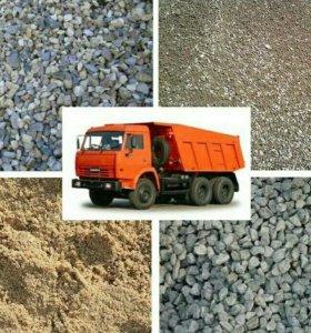 Щебень, песок, торф, навоз и многое другое