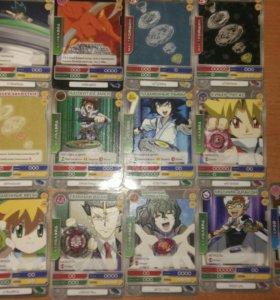 Карточки Byeblade