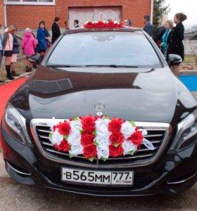 Украшение на авто свадьба