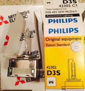 Ксеноновая  лампа Филипс D3S Оригинал 4300К