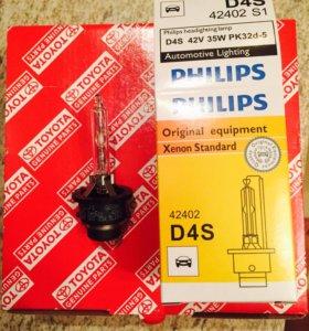 Ксеноновая лампа Филипс D4S 4300K (Poland)