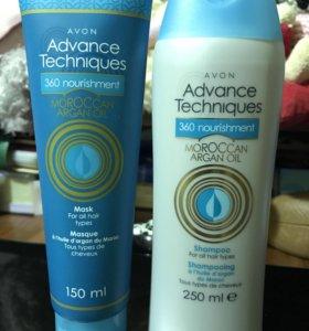Набор для волос Moroccan argan oil от AVON