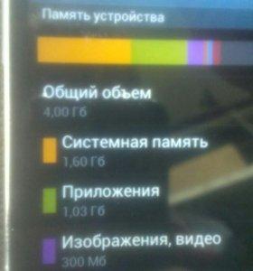 Samsung trenb GT-S7390