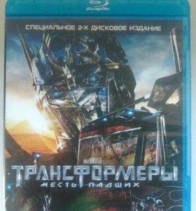 Blu-ray Трансформеры Месть падших