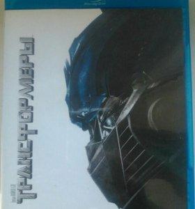 Blu-ray Трансформеры