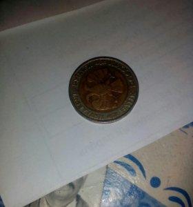 Монеты 50 рублей 1992 г
