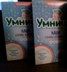 Каша умница безмолочная и молочная