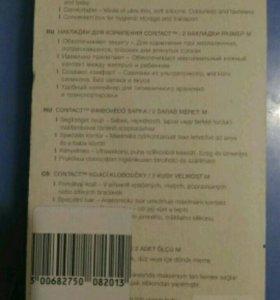 Накладки на соски Medela Contact (М) новые