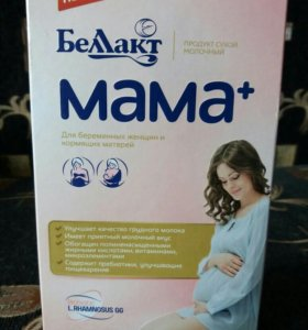 Смесь для мам
