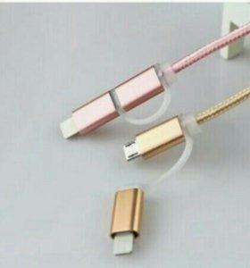 """Новый кабель """"2 в 1"""" для iPhone 6/5/5s + micro USB"""
