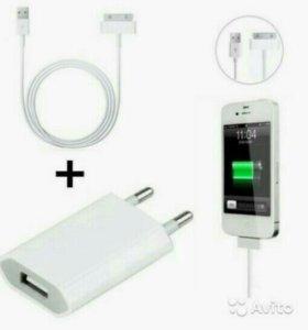 НОВОЕ зарядное устройство для apple iPhone 4 / 4S