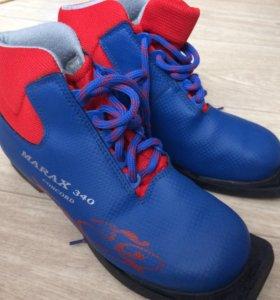 Лыжные ботинки 👍🏻