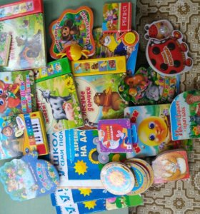 Книги пакет
