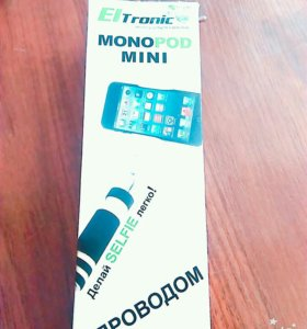 MONOPOD MINI