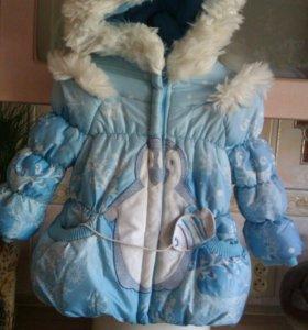 Теплая куртка с подстежкой-жилеткой