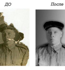 Реставрация фотографий, слайдшоу