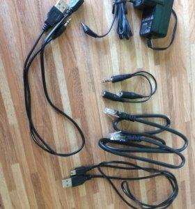 Зарядное, провод USB, переходник. Цена за все!