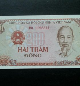 Иностранные банкноты пресс