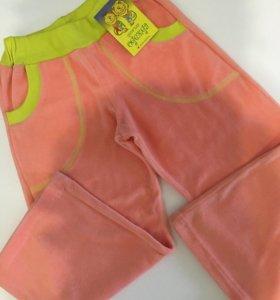 Новые брюки, р.116