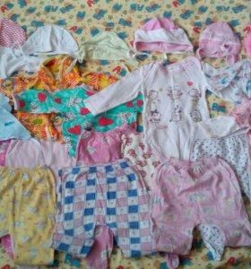 Пакет вещей для дома на девочку 0-3 месяца