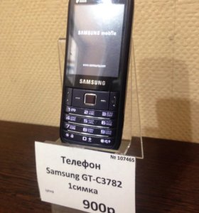 Телефон Samsung gt-c3782