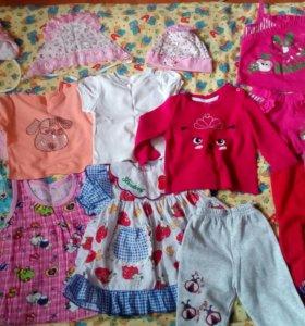 Пакет вещей на девочку 6-9 месяцев