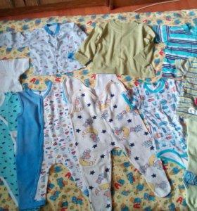 Пакет вещей на мальчика 6-9 месяцев