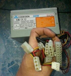 Codegen 300x