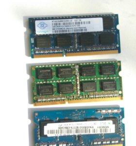 оперативка для ноутбуков DDR3