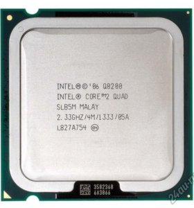 Процессор Intel Core 2 QUAD 4 ядра 2.33