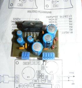 Унч на TDA2005 с выходной мощностью 20 ватт