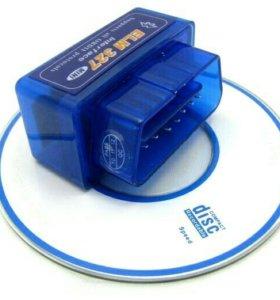 ELM327 bluetooth, USB, Wi-Fi V1,5
