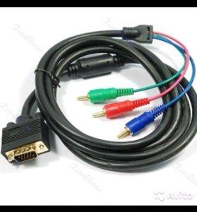 6 футов VGA на 3 RGB компонентный кабель RCA