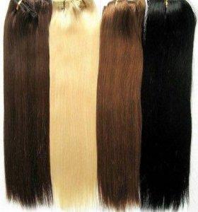 Натуральные волосы на заколках 50, 55 см
