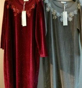 Платья праздничные. Турция