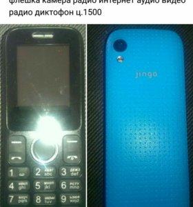 Телефон jingo