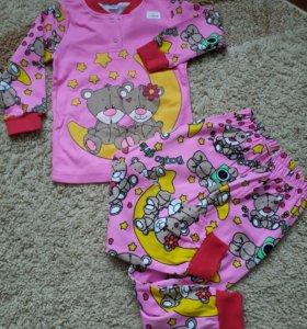 Пижама новая  98