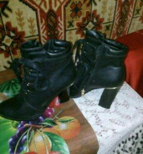 Батильоны, туфли