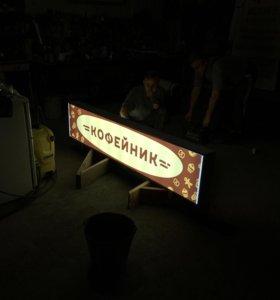 Лайтбокс (lightbox) на авто 12 вольт