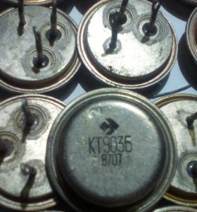 Транзистор КТ 903 А, Б