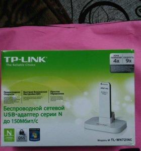 Беспроводной сетевой USB-адаптер серии N до 150 Мб