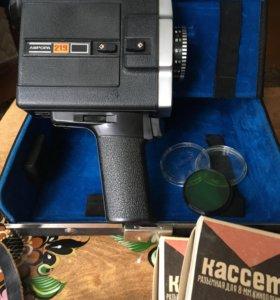 Кинокамера АВРОРА 219 Super 8