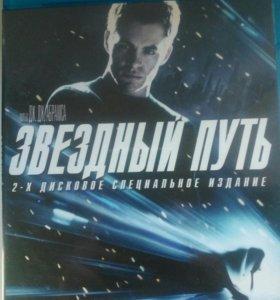 Blu-ray Звездный путь