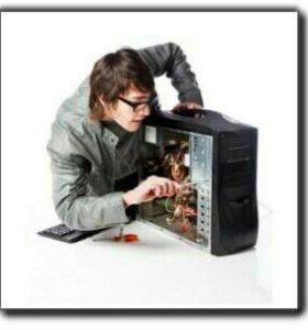 Очищу компьютеры от вирусов,установлю антивирус